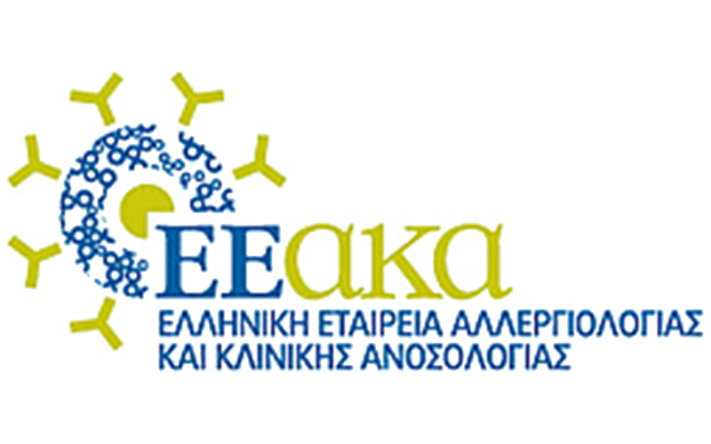 Hellenic Society of Allergy and Clinical Immunology